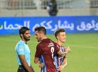 Trabzonspor'un Türk futboluna son armağanı