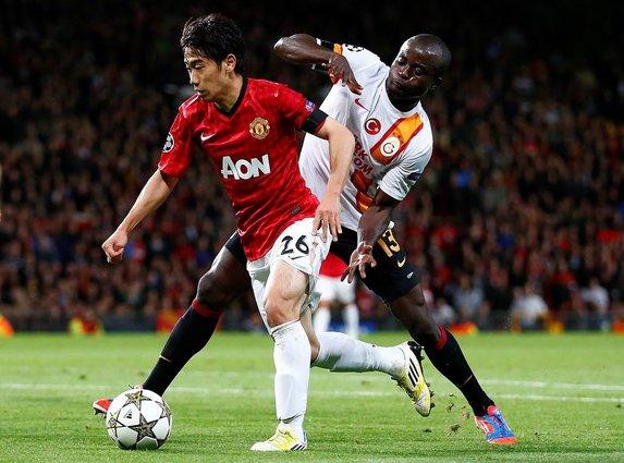 Manchester United - Galatasaray (Şampiyonlar Ligi H Grubu maçı)